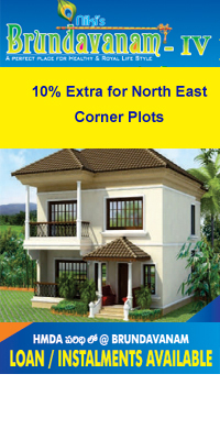 10% Extra for North East Corner Plots