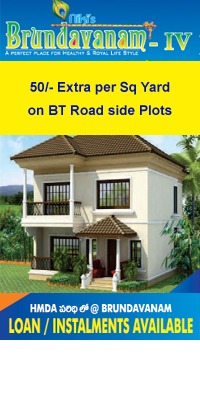 50/- Extra per Sq Yard on BT Road side Plots