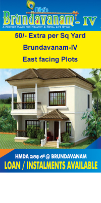 50/- Extra per Sq Yard Brundavanam-lV East facing Plots